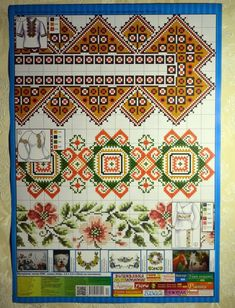 Embroidery Cross Stitch Patterns Vyshyvanka. Find a vyshyvanka that You like! Language:Ukrainian Condition:New. Two sided booklet presents colorful Ukrainian traditional motifs for women's and men's clothes.   eBay!