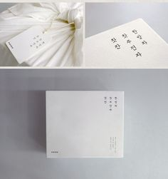 INshop, think about calendar Cake Branding, Bakery Packaging, Tea Packaging, Cosmetic Packaging, Print Packaging, Packaging Design, Branding Design, Logo Design, Graphic Design