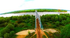 Leyraa-UAVO Zdjęcia i Filmy z drona / Usługi Dron / Licencjonowany Pilot UAVO / Kielce / VBLOS: Ruski Most, Zaduszniki Most kolejowy LHS