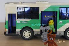 【名作33選☆その20】バスのおもちゃ | [ハンドメイド] モールアニマル劇場―抱きつきたい | あしたの生活 | NHK出版