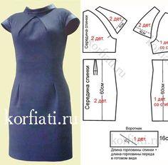 Выкройка платья со складками