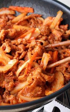 Recipe for Spicy Korean Pork - Bulgogi - Bulgogi is one of the most well-known Korean dishes.  The main ingredient is chili paste (Gochujang), so it's quite spicy, perfect with steamed rice.