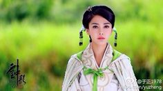 2015 Chinese TV Drama series 'Yun Zhong Ge /Song in the Clouds'.