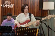 Cinderella And Four Knights, Hello My Love, Weightlifting Fairy Kim Bok Joo, While You Were Sleeping, Won Ho, Winter Garden, Kdrama, Korean Dramas, Squad