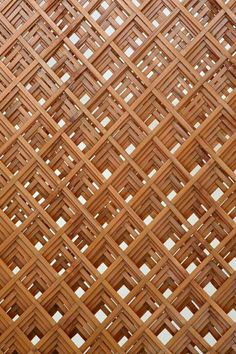 weaving illusion bamboo partition