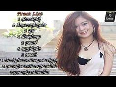 nice Khmer song Remix 2016  2017 Dance Club Mix, Khmer Song Remix Club 2016 2017, Khmer Song Remix Non St