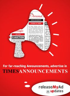 Read Newspaper, Change My Name, Times Of India, Announcement, Advertising, How To Make, Public, Space, Book