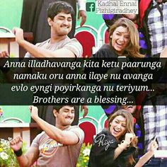 Definitely I known that😢😢😭😭😭😭😭😭😭😭Need a bro 😢 who cares me more 😭 Brother And Sister Relationship, Brother Sister Quotes, Brother And Sister Love, Quotes Images, Film Quotes, True Quotes, Qoutes, Bro And Sis Quotes, Crazy Cousins