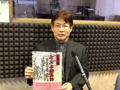 今日のアイタイムは劇団三喜の中山秀郎さんがいらっしゃいました!