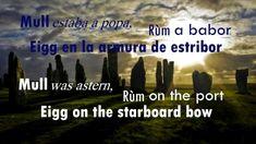 Outlander Theme - Skye Boat Song [Full/Completa] (English/Spanish Lyrics)