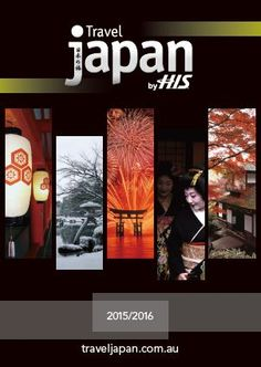 Japan Tours - Japan Rail Pass | Japan Holiday Packages
