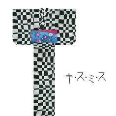 【楽天市場】Xmiss キスミス ブランド レディース 浴衣 オプション多数 花火大会 夕涼み会 夏祭り【白 黒 市松】【5X-205】:京都きものcafe