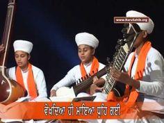 EP-946 Anahad Bani Sehaj Path with Tanti Saaz - Ang 1245 to 1246 Akal Academy Baru Sahib