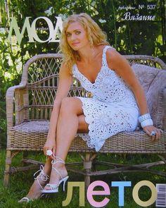 537 - Duplet Crochet - Веб-альбомы Picasa