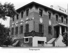 Το Ταπητουργείο του Βύρωνα. Το ταπητουργείο στο Βύρωνα ανήκει στην οικογένεια Μωράλογλου από τη Σπάρτη Πισιδίας. Η πόρτα που φαίνεται στη φωτογραφία κάτω αριστερά, δίπλα στη σκάλα, οδηγεί στο χώρο που επί χούντας στεγάστηκε το σώμα των Αλκίμων. Επίσης ένα τμήμα του κτιρίου έγινε δωρεά από τους ιδιοκτήτες στο σώμα ελληνίδων οδηγών Ψυχικού (αν θυμάμαι καλά) και παραχωρείται στο Δήμο Βύρωνα για εκδηλώσεις, γνωστό ως ''Στέκι''. Multi Story Building, Mansions, House Styles, Home Decor, Decoration Home, Manor Houses, Room Decor, Villas, Mansion