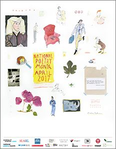 National Poetry Month Poster 2017, by Maira Kalman