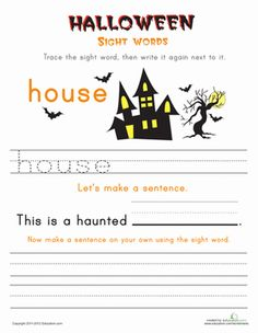 Halloween First Grade Sight Words Building Sentences Worksheets: Halloween Sight Words: House