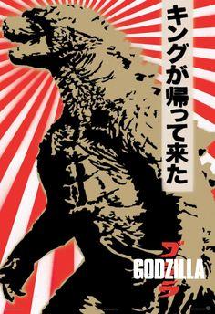 New Japanese Style Poster For Gareth Edwards' 'Godzilla' King Kong, Cartoon Meme, Rising Sun Flag, Godzilla 2, Godzilla Party, Edge Of Tomorrow, Legendary Pictures, The Blues Brothers, Poster