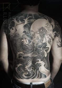japanese style dragon tattoo by. RAONZENA tattoo www.raonzena.co.kr