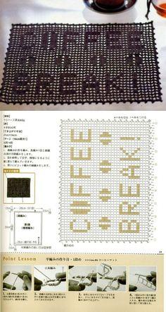 """Crochet Filet Table Mat """"Coffee Break"""" - Chart  ❥ 4U // hf"""