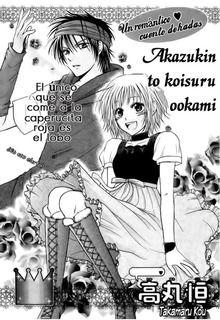 Manga Akazukin to koisuru ookami: Hace mucho tiempo, una bruja llamada Caperucita Roja se enamoró de un hombre llamado Lobo, pero él le rompió el corazón. Ella puso una maldición sobre sus descendientes ... un Lobo nunca debe enamorarse de un Caperucita Roja, o se convertirá en un lobo.