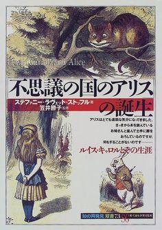 Portada de versión en japonés