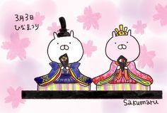 Snoopy, Cute, Fictional Characters, Artworks, Kawaii, Fantasy Characters