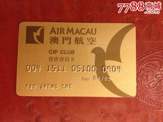 Air Macau Cip Club Card Gold | 点击查看源网页