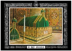 10 Rare Facts About Islam Religion