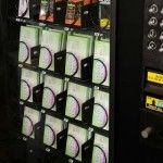 Birth Control Vending Machines At Walmart?