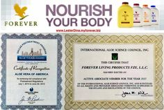 Wellness Industry, Forever Yours, Forever Living Products, Stretch Marks, Arthritis, Aloe Vera, Eyes, Aloe