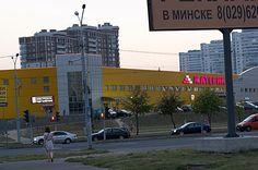 Construction market Materik