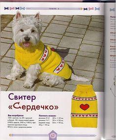 Для собак- вязаная одежда. Обсуждение на LiveInternet - Российский Сервис Онлайн-Дневников