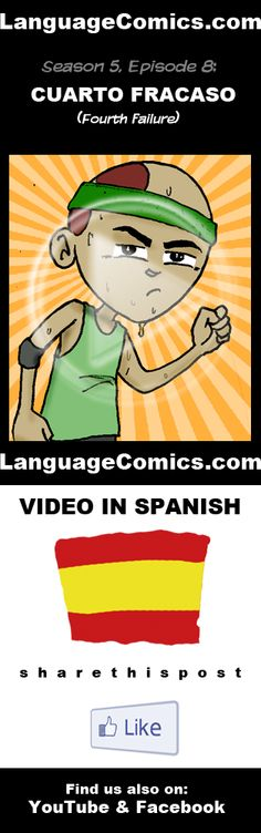 Practice your pronunciation and learn #Spanish with this episode and many more. Enjoy and share!  http://www.youtube.com/watch?v=SX2zF4ftku0 ---------------------------------------------  Also find us on http://www.Facebook.com/LanguageComics - - - http://www.YouTube.com/LanguageComicsTeam - - - http://www.Instagram.com/LanguageComics_