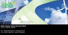 Solar Power International 2013 시카고 태양광 박람회