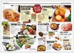 「肉バル ロゴ」の画像検索結果