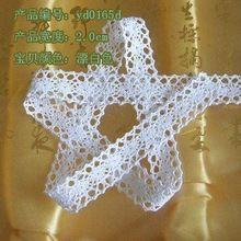 2.0 cm ancho de algodón del ajuste del cordón artesanía de Navidad la  decoración de DIY 057305ea036