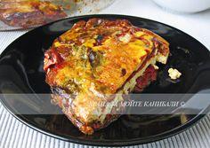 Храна за мойте канибали: Мързеливи чушки бюрек на фурна