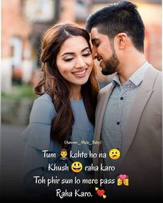 Romantic Quotes In Hindi, Romantic Love Images, Cute Love Images, Love Couple Images, Boy Best Friend Quotes, First Love Quotes, Love Quotes Poetry, Love Husband Quotes, Cute Baby Quotes