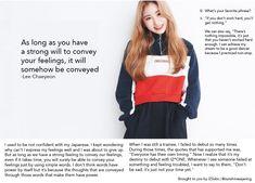 Lomo Card, Interview, Magazine, Shit Happens, Kpop, Magazines, Warehouse, Newspaper
