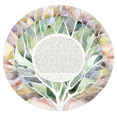 Ketubah  geode stained glass tree by ThePaintedKetubah on Etsy, $390.00