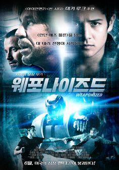 영화 웨포나이즈드 다시보기 720p.2016.HDRip.AC3.H264-DMGNC.mp4 무료보기