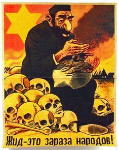 Pour une explication historique et politique, voir: http://a-contre-air-du-temps.over-blog.com/2016/06/le-22-juin-1941-les-fascistes-allemands-declenchent-la-guerre-totale-contre-le-judeo-bolchevisme.html