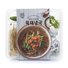 상품이름 Box Packaging, Packaging Design, Visual Communication Design, Logo Design, Branding, Korea Style, Mini, Kitchen Supplies, Japan