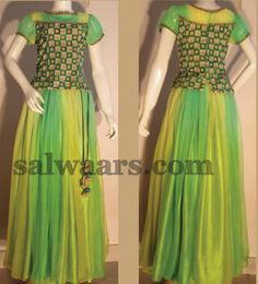 Available Fancy Skirts For Sale