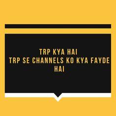 TRP ka full form kya hai, TRP kya hota hai, चलिये आज हमलोग इस article में TRP के विषय में जानेंगे। Earn Money, Channel, Tips, Blog, Movie Posters, Earning Money, Film Poster, Blogging, Billboard