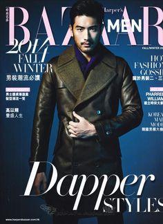Godfrey Gao Covers Harper's Bazaar Men HK Fall/Winter 2014