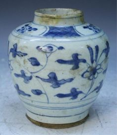 Chinese Ming Dyn Export Blue & White Porcelain Jar : Lot 662