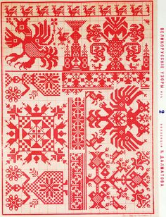 The Russian embroidery differs other folk from embroideries. The Greater role… Russian Embroidery, Folk Embroidery, Learn Embroidery, Cross Stitch Embroidery, Embroidery Patterns, Cross Stitch Borders, Cross Stitching, Cross Stitch Patterns, Art Populaire Russe