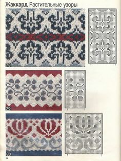 1 Bildergebnis für blattmuster stricken fair isle – knitting to give you a better service we recommend you to browse the content on our site. Fair Isle Knitting Patterns, Fair Isle Pattern, Knitting Charts, Knitting Designs, Knitting Stitches, Knitting Projects, Free Knitting, Sock Knitting, Knitting Tutorials